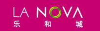 长沙乐和城 官方微博