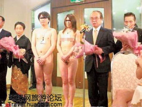 裸体婚礼的现场