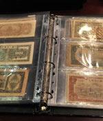 10件民间钱币国宝