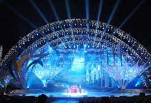 2007(张家港)长江文化艺术节