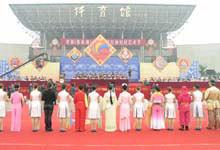 2005(张家港)长江文化艺术节