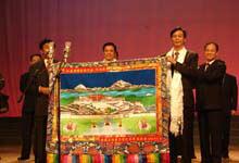 2008(张家港)长江文化艺术节