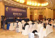 2006(张家港)长江文化艺术节