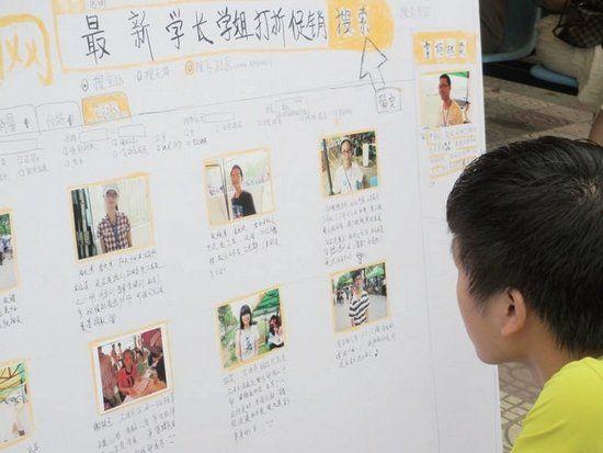 """荆州一高校学长学姐""""打折促销"""" 可陪读三个月。"""