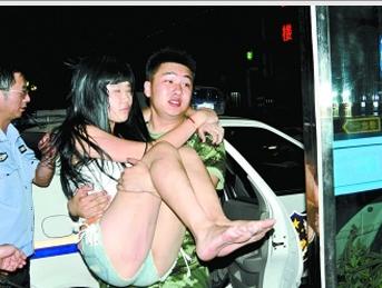 """十类女生须防范""""社交性""""强奸"""