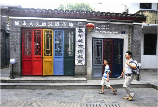 古街邮局的七色彩虹门