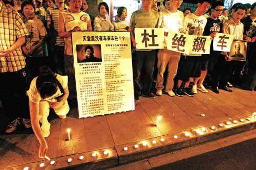 http://news.xinhuanet.com/world/2012-07/22/c_123451703.htm