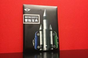 MINI2012冒险宝典