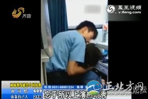 飞驰列车上俩列车员激吻,场面火爆堪比情色片。