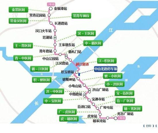 乘坐地铁二号线 玩遍沿线最美武汉风景图片