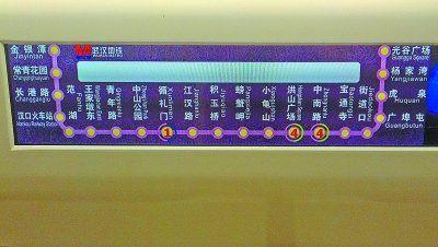武汉地铁4分钟过江48分钟跑全程
