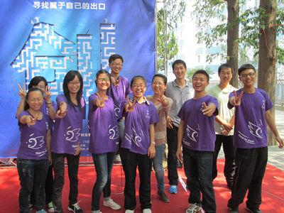 南京理工大学新友达创意团队