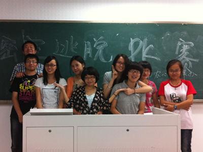 南京农业大学心理协会