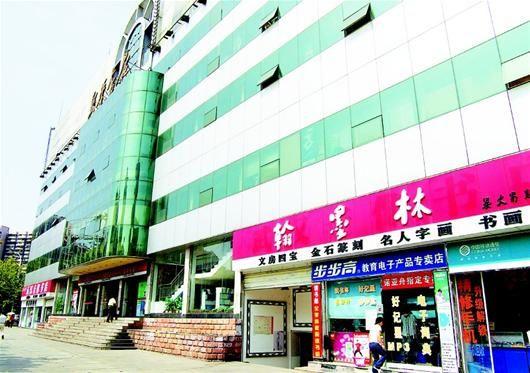武汉人文地标之一武胜路新华书店 国庆后将拆建图片