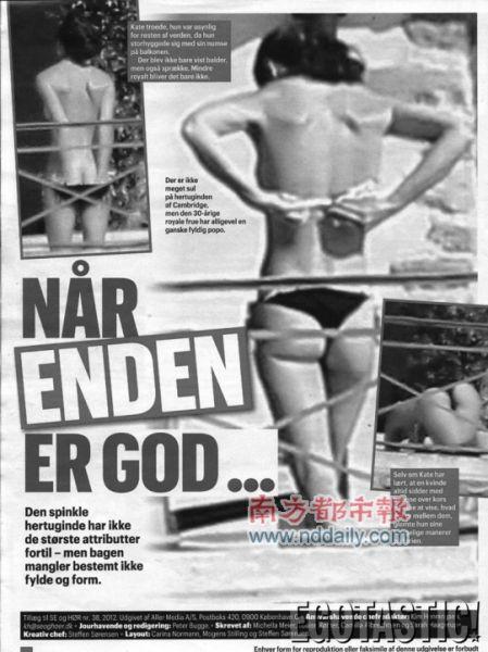 丹麦杂志《见闻》特刊内页