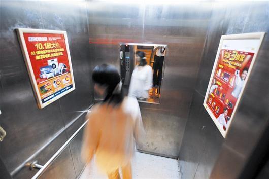 新电梯也要加强保养才能安全使用 记者叶茂林摄