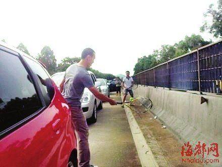 深汕高速,车主下车打网球