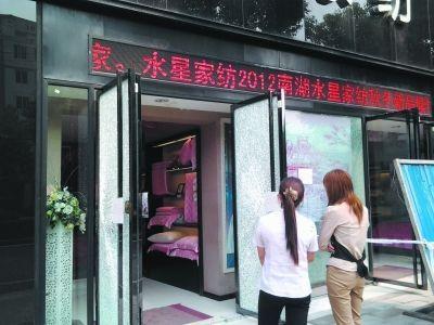 昨日凌晨,武昌南湖花园瑞安街中央花园附近店面疑遭枪击。记者史强 摄