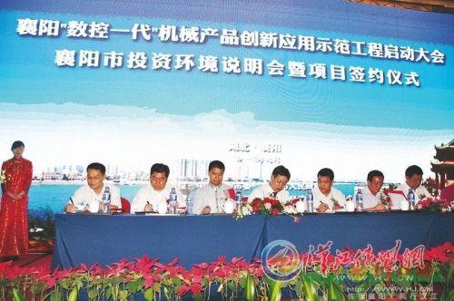 市政府党组成员、高新区党工委副书记、管委会主任李德璋(左二)与14家企业签约。