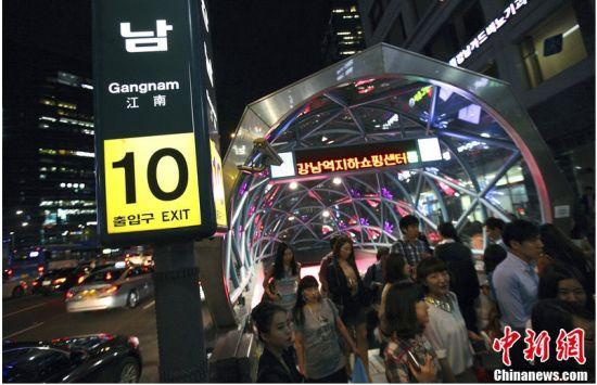 韩国首尔江南区地铁站。