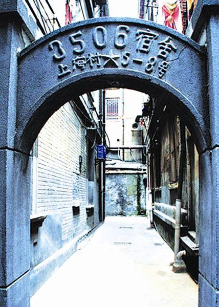 图为:辅堂里39号,武汉人曾经的戏院生活