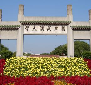 """寻""""坊""""江城颇具代表性古牌坊"""