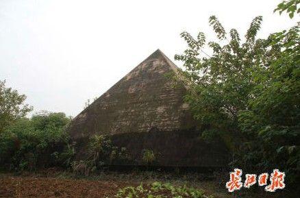 """武汉也有""""金字塔"""" 与埃及金字塔纬度相近"""