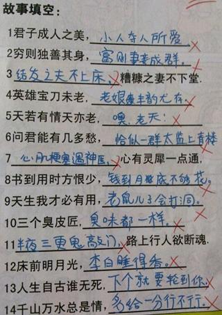 学作文_关于学习的作文:我的学习经验_400字