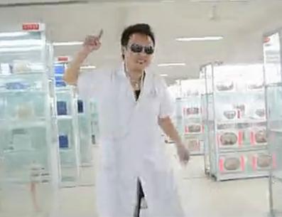 长沙医学院版