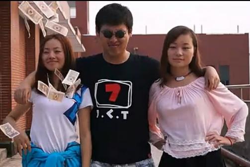 湖南工业大学版