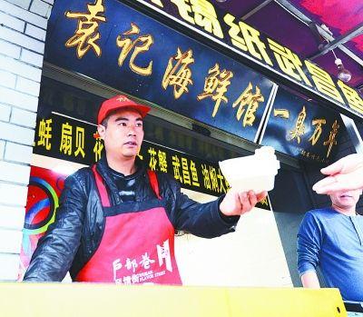 左图:袁丰卖出烤好的海鲜。记者金思柳 摄
