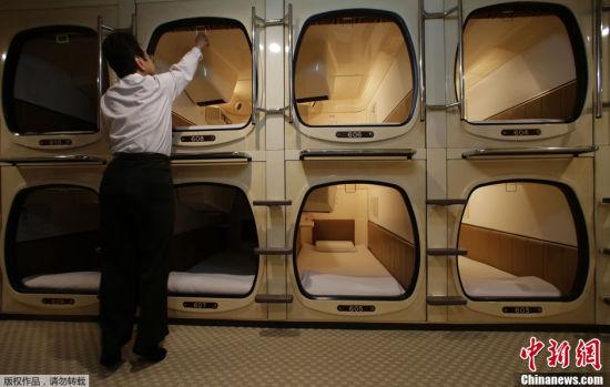 探访日本东京胶囊旅馆