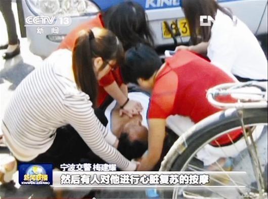 央视播出的救人场景截屏