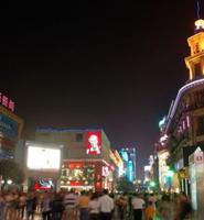 江汉路步行街一带