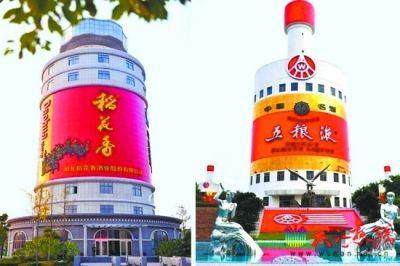网友探访宜昌酒瓶大楼 被评中国十大最丑建筑