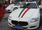 武汉40辆豪车集体出街惹围观