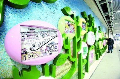 """地铁中山公园站,青少年壁画墙共收录了36幅以""""幸福武汉""""为主题的"""