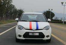 MG3白色车顶版上市 时尚动感超炫视觉享受
