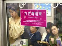 第15期:地铁设女性专区很傻很天真
