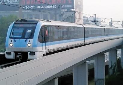 南京地铁6号线15个站点位置公布 南起城南夹岗北至栖霞山