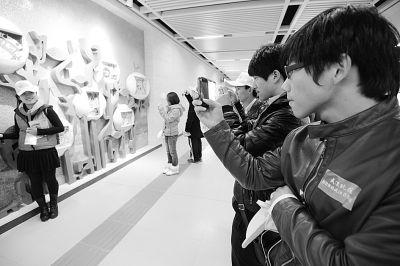 昨天,本报组织的市民参观团在地铁二号线中山公园车站参观艺术墙。记者金思柳 摄