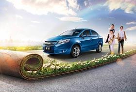 赛欧幸福版车型上市售6.68万起