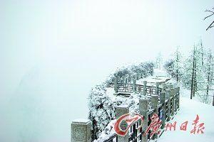 峨眉山的雪景。