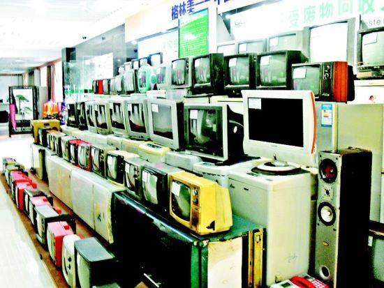 武汉年产10万吨电子垃圾 —吨手机寺予400克