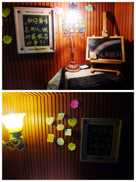 小清新文艺范儿 主题咖啡馆彩虹吧
