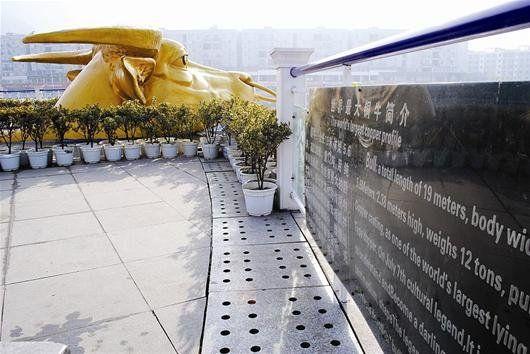 郧西县现世界第一牛铜雕