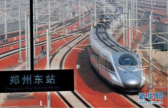 京广高铁开通 武汉至北京4小时可达