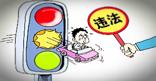 石家庄交管局:路口抢黄灯记6分最高罚200元