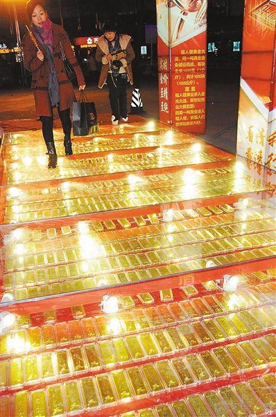 """1吨金条铺成""""黄金大道"""""""