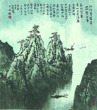 《江作青罗带,山如碧玉簪》